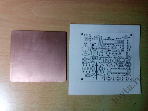 Toner Transfer PCB method