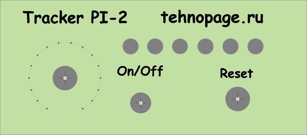 حهاز كشف المعادن Tracker PI-2